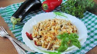 Закуска из баклажанов с грибами шампинонами