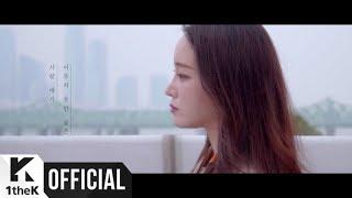 [MV] Young Ji(영지) _ Love Story(사랑 얘기)