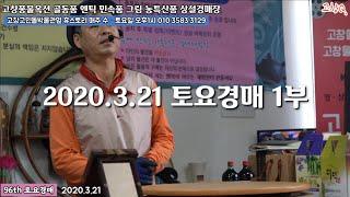 골동품경매장 고창풍물옥션 골동품 엔틱 민속품 그림 농특…