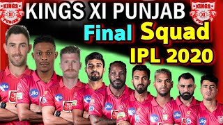 Vivo IPL 2020 Kings xi Punjab Full and Final Squad | KXIP Full Players List IPL 2020 | KXIP Team