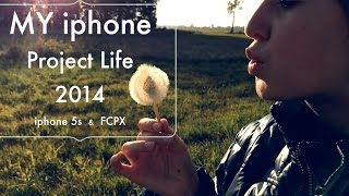 "Проект ЖИЗНЬ. ""MY iphone 2014"" by iPhone 5s"