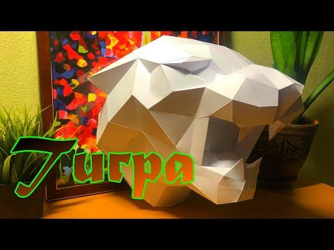 Трофей из бумаги - голова Тигра. Сборка. (PoligonalPaper / PaperCraft)