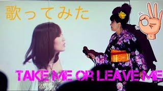 WIZ夏祭り@新宿無何有 cast:YUKATA girl→Sachiko Movie Female→Nozomi...