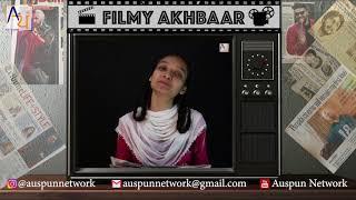 Television | upcoming movie | Kulvinder Billa | Filmi Akhbar | Auspun Network |