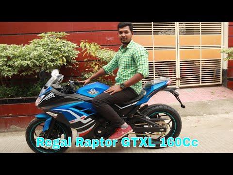 Regal Raptor GTXL 160CC Price In Bangladesh 🏍️ Sports Bike 🔥 Specification & Price !!