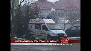 Oks suspecta ambulanță