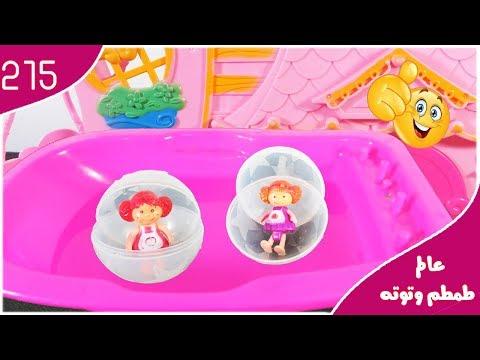 FUN IN GIANT BUBBLE BALL! WALKING ON WATER fun toys for kids