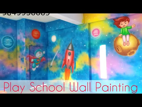 Galaxy, Solar System, Planets Wall Painting, Play School Wall Painting, School Decoration Ideas