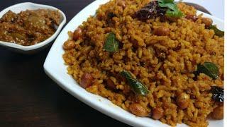Temple style Puliyogare recipe in kannadaದವಸಥನದಲಲ ಸಗವತ ಪಳಯಗರTraditional recipe