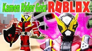 Roblox-Knight Geiz Masks Help Ma Wang Zi-O destroy the world Rider-Masked Rider Revolution