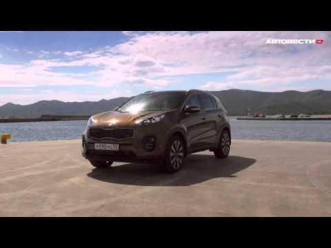 Тест-драйв Kia Sportage 2016 // АвтоВести 246