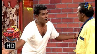 Chammak Chandra Performance | Jabardasth | 20th September 2018 | ETV Telugu