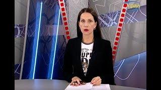 Новости Одессы 03.08.2019