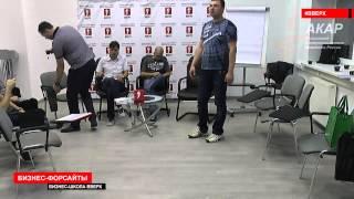 Бізнес-Карусель Москва ON-LINE 13 серпня 2015р