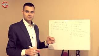 видео онлайн учет расходов и доходов