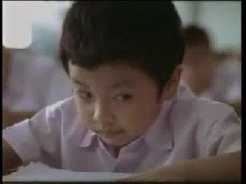 cheat in exam