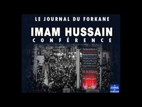 Conférence Achoura (martyr Al Hussein) : Première nuit
