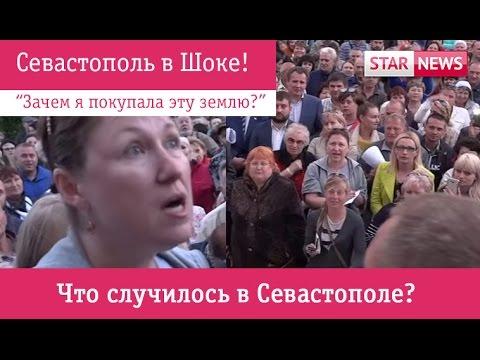 знакомства евгений севастополь 24