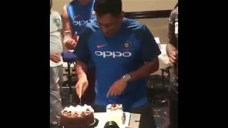 MS Dhoni Birthday party surprise