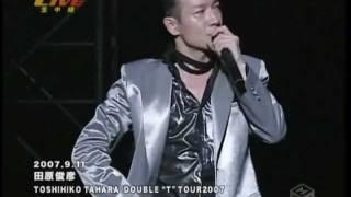 田原俊彦 46歳 2007 ライブ 8 10