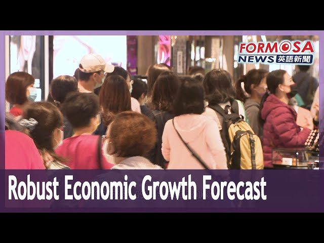This year's GDP growth is forecast by the statistics bureau to stand at 4.64% in a seven-year high