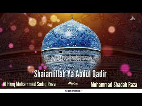 Baixar Abdul Quadir Razvi - Download Abdul Quadir Razvi | DL