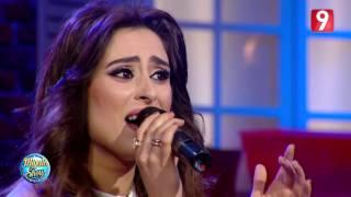 أسماء عثماني - يما لسمر دوني