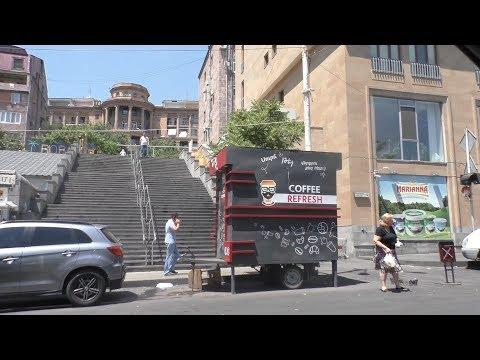 Mekena Gneci, Depi Tun, Yerevan,26.07.19, Fr, Video-1.