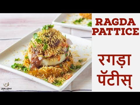 Ragda Patties-Ragda Pattice-How to make Ragda Patties