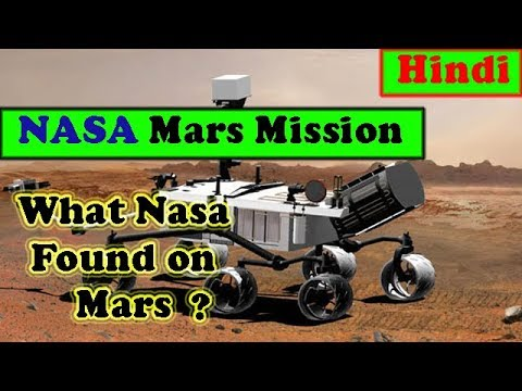 NASA Mars Mission | What Nasa Found on Mars ? | Is Life ...