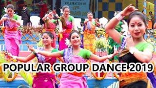O MOI BORO SUWALI BODO GIRL GROUP DANCE