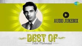 Best Of Talat Mahmood | Phir Wohi Sham Wohi Gham | Hindi Movie Songs | Audio Jukebox