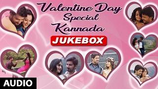 Romantic Kannada Songs Jukebox | Valentine's Day Special Kannada Songs | Kannada Super Hit Songs