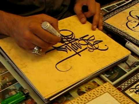 Turkish calligrapher