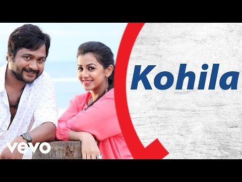 KO 2 - Kohila Video | Bobby Simha, Nikki Galrani | Leon James