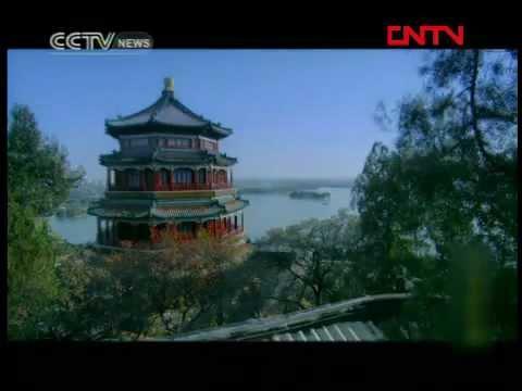 頤和園 : The Summer Palace, part 11 of 11