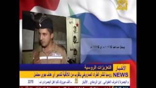 روسيا تنشر الطراد الصاروخي بالقرب من اللاذقية لتدمير أي هدف جوي محتمل