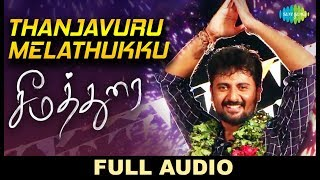 Thanjavuru Melathukku | Full Audio | Seemathurai | Jose Franklin | Velmurugan |Santhosh Thiyagarajan