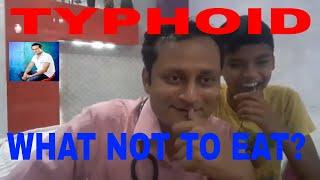 Typhoid Fever, टायफाइड में क्या नहीं खाना चाहिए? By Dr Avyact Agrawal।