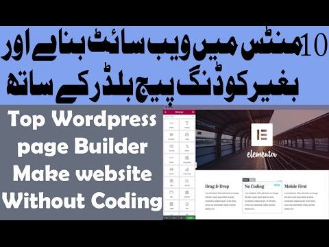 How To Make Free Website|Web page design| how can i create my own ...