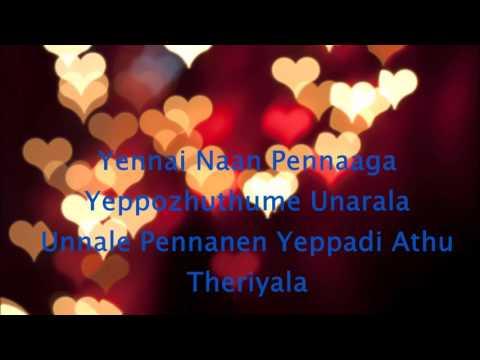 Ammadi - Desingu Raja lyrics
