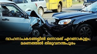 more number of accidents registerd in ernakulam; death in trivandrum