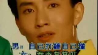 黄梅戏-韩再芬-春香传-爱歌.