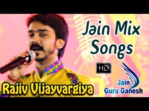 Jain Mix Songs    Jain Guru Ganesh    Rajiv Vijay Vargiya    Jain Hit Songs HD Live