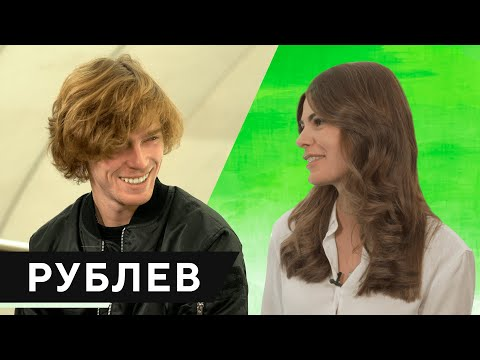 Andrey Rublev Documentary (English subs)