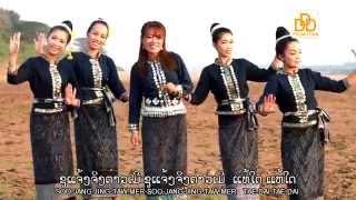 Repeat youtube video Mukbao Pootai ເພງມັກບ່າວຜູ້ໄທ - Deng Doungdean ແດງ ດວງເດືອນ
