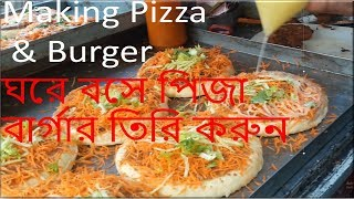 How To Make Pizza And Burger In Home || Easy Recipe For Pizza And Burger.