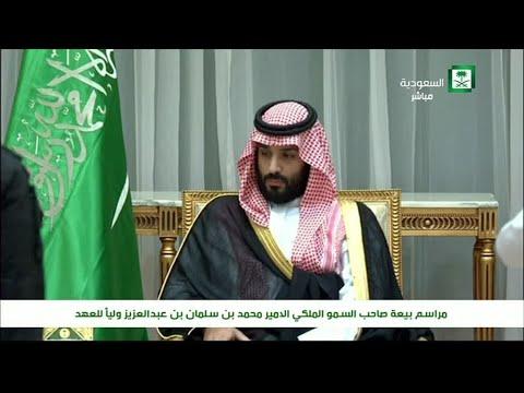 قضية خاشقجي تكشف الوجه المظلم لولي العهد السعودي محمد بن سلمان  - نشر قبل 4 ساعة