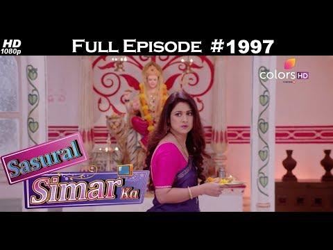 Sasural Simar Ka - 13th December 2017 - ससुराल सिमर का - Full Episode