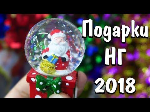 Идеи Подарков на Новый Год в магазин Галамарт ПОКУПКИ И ОБЗОР ПОЛОЧЕК НОЯБРЬ